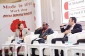 المشاركون الافارقة : اهمية تضافر الجهود لربط الدول الأفريقية بسلاسل القيمة المضافة العالمية وتطوير التنافسية الصناعية