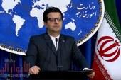 """إيران: تتضامن الولايات المتحدة مع شعب """"يرزح تحت ضغوط الإرهاب الاقتصادي الأمريكي""""."""