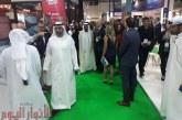 بمشاركة 18 شركة  هيئة تنمية الصادرات تنظم المشاركة المصرية بمعرضThe Big 5 Dubai