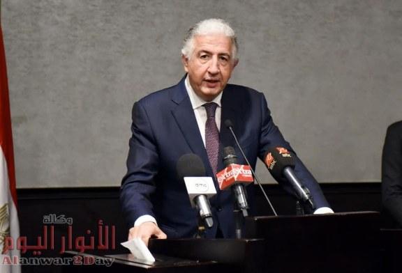 مصر توقع اتفاقا مع المؤسسة الدولية الاسلامية لتمويل التجارة لدعم سلع بترولية وتموينية بقيمة 1.1 مليار دولار لعام 2020