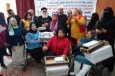 المجلس القومى للمراة وبيت العائلة المصري يحتفلون باليوم العالمى للاشخاص ذوى الإعاقة