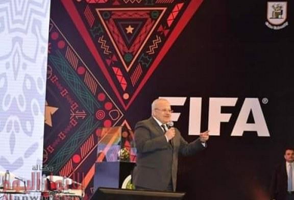 جامعة القاهرة تحتضن احتفالية للفيفا والكاف