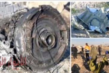 العثور علي الصندوق الاسود الثاني للطائره الاوكرانيه التي تحطمت في طهران