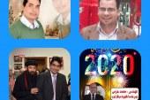المهندس محمد عزمى يهنئ الإخوة الأقباط بأعياد الميلاد المجيدة