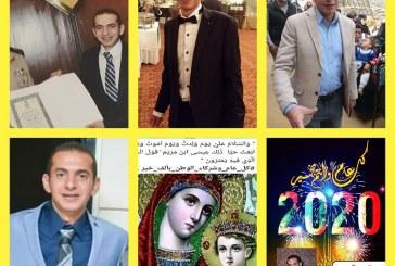 العمدة محمد أحمد عبد الظاهر إبن قرية بنى صالح يهنئ أقباط قريتة بعيد الميلاد المجيد