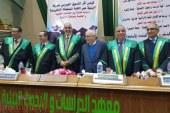 رسالة دكتوراة في العلوم الاقتصادية بجامعة عين شمس
