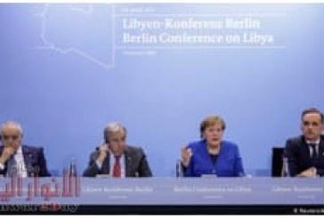 مؤتمر برلين يشدد على حظر توريد الأسلحة لليبيا