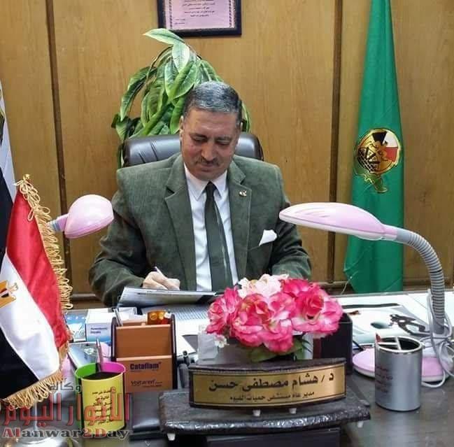 الدكتور هشام مصطفى يعرض انجازات المجلس الطبى العام (  القومسيون )بالفيوم خلال ٢٠١٩