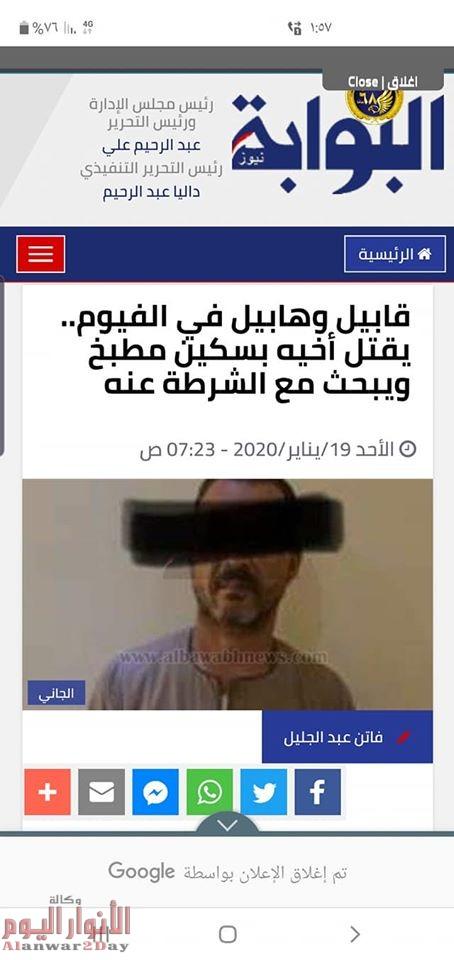 صحفيين أخر زمن . البوابة نيوز وسرقة التحقيقات الصحفيةفي عز الظهر