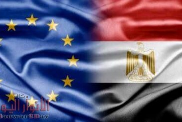 """الرئيس عبد الفتاح السيسي يتلقى مساء اليوم إتصالاً هاتفياً من السيد شارل ميشيل، رئيس المجلس الأوروبي"""""""