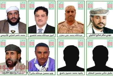 وثائق سرية تكشف خيانات إخوان اليمن بدعم مليشيات الحوثي مالياً وعسكرياً