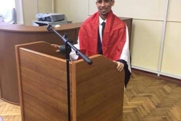 حصول ابن قوص حسن جبر الله علي درجة الدكتوراه في العلوم البيئية من موسكو