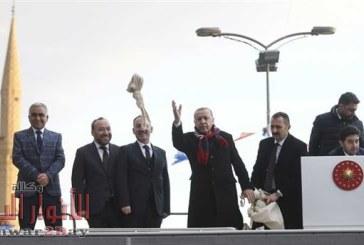 وفاة 39 مواطن تركى تحت الجليد ، ورجب طيب أردوغان يوزع شاى