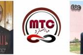 """إنطلاق أولى حلقات الموسم الثالث من برنامج """"عين على الاحداث"""" على قناة """"MTC مايسترو"""""""