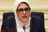 «الصحة» تكشف سبب ارتفاع الوفيات خلال اليومين الماضيين.. والوزيرة توجه مناشدة للمواطنين