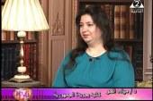 الجيش المصري يلبي نداء الثأر