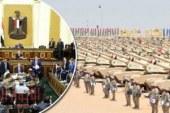 مجلس النواب يُدين حادث بئر العبد الإرهابى..