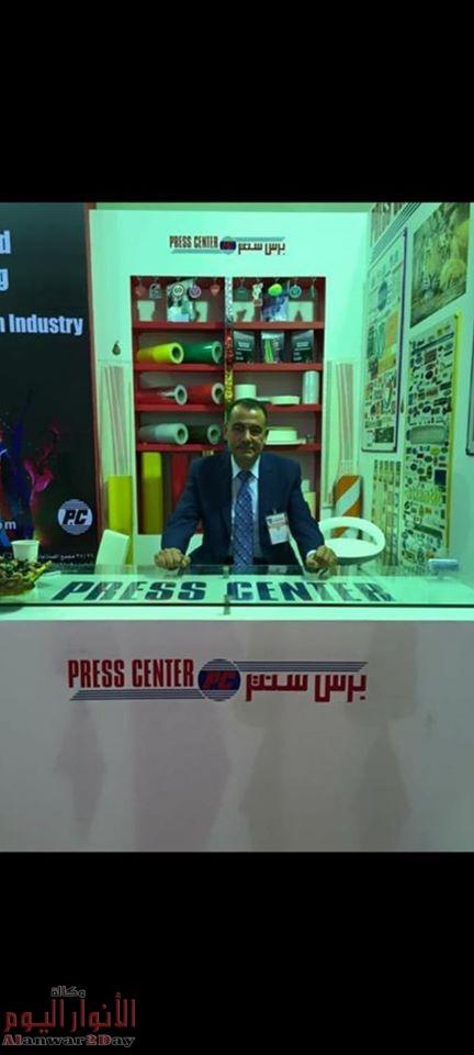 عضو بغرفة الطباعة فى اتحاد الصناعات: الحد من الهالك بخامات الإنتاج يزيد ربحية الصناعة