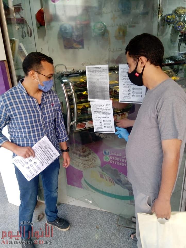 """للتوعية بالإجراءات الاحترازية… «المصريين الأحرار» يواصل مبادرة """"مصر معاك"""" بالمرج"""
