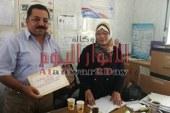 صحة الفيوم تكرم مدير ادارة ابشواى على مجهوداتة فى مجال تنظيم الاسرة والصحة الانجابية