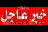 العثور علي طفل رضيع بمنطقة جبل سعد بيوسف الصديق بالفيوم……..
