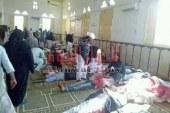 مدير مكتب الوكالة بالبحر الأحمر  ينعى شهداء مسجد الروضة