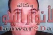 إستغاثة عاجلة من الدكتور منصور السمالوسى لرئيس الجمهورية