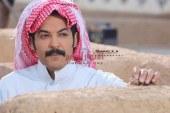 فيلم نجد السعودي يكشف علاقة حب تجمع بين حياة الفهد وماجد مطرب