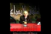 """الشاعر محمد الشحات محمد ، وعالمية """"القصة الشاعرة"""" بمعرض القاهرة للكتاب"""