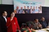 المؤتمر التنظيمى لحملة كلنا معاك من اجل مصر بالدقهلية