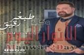 """وليد حسني يحتفل بعيد الحب بأغنية """"طبعه رقيق"""""""