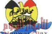 """"""" محافظ الفيوم """" 424 لجنه فرعيه فى الانتخابات الرئاسيه"""
