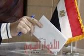 """سمير صبري يتقدم ببلاغ للنائب العام ضد """"سعد الدين إبراهيم"""" لتزويره تقارير عن الانتخابات"""