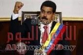فنزويلا: تأجيل الإنتخابات الرئاسية والرئيس يظمن إجرائها في كل الأحوال