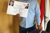 بالصور… عماد الجلدة والسفير المصري بسيراليون يدعمون الرئيس عبدالفتاح السيسي في الانتخابات الرئاسية.