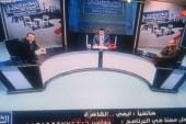 وكيل شركتى اوبر وكريم يكشف الستار عن شركة ليموزين مصر شركة وطنية مصرية