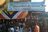 """بالصور.. """" مستقبل وطن """" بــإمبابة يقيم منفذ بيع المستلزمات المدرسية بسعر الجملة"""