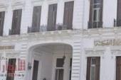 """وظائف شاغرة.. تعلن وزارة الصحة والسكان عن حاجتها لـ""""رائدات"""" للعمل بـ""""وحدات الأسرة"""""""