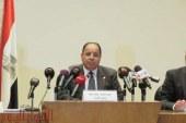 نجاح برنامج الاصلاح الاقتصادي في مصر