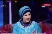 نيفين منصور تكشف معاناة الأسر المصرية أثناء التقديم بالمدارس الخاصة