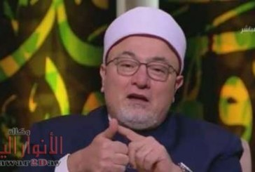 """خالد الجندي: """"لو الوحي كان بينزل على هوى النبي كانت تبقى مصيبة"""""""