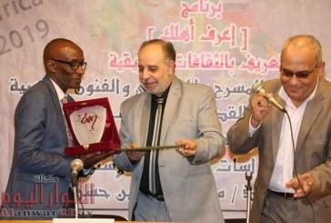 بالصور المركز القومي للمسرح والموسيقى والفنون الشعبية يحتفي بسفير دولة رواندا.