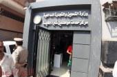 محافظ القليوبية يستقبل وزير التموين والتجارة الداخلية لافتتاح مكتبين لخدمة المواطنين بقليوب وشبرا الخيمة