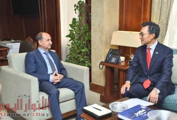 خلال مباحثاته مع السفير الكوري بالقاهرة  52.5% زيادة في الصادرات المصرية للسوق الكوري خلال العام الماضى