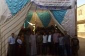 أمانة حزب المصريين بقنا تفتتح 5 معارض للشنط والزي والأدوات المدرسية بقنا
