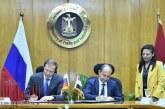 مصر وروسيا توقعان البيان الختامي لفعاليات الدورة الثانية عشرة للجنة المصرية الروسية المشتركة بالقاهرة