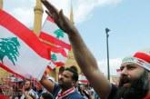 تفاصيل: المظاهرات المرتقبة تلبية لدعوات أطلقها ناشطون تحت اسم أحد المحاسبة