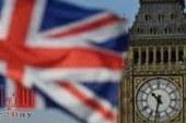 القانون البريطانى العقوبات ضد جرائم الإرهاب ستكون أكثر صرامة