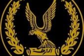 وزارة_الداخلية تعلن البدء فى قبول طلبات التقدم لحج القرعة لهذا العام 1441 هـ / 2020م إبتداءً من يوم السبت الموافق 22/2/2020 حتى يوم الأحد 8/3/2020