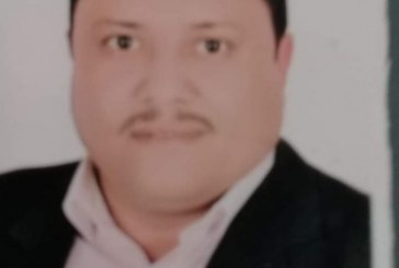 """عادل مبارك ابن العسيلى  يطالب بإطلاق اسم الشهيد """"محمد الحوفى"""" على إحدى مدارس الدائرة"""